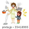 ワンオペ育児 疲労するワーキングマザー 35418993