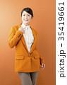 アラフォーの日本人女性 35419661