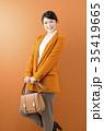 アラフォーの日本人女性 35419665