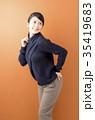 アラフォーの日本人女性 35419683