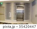 エレベーター 35420447