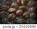 焼き栗 Roasted chestnuts 35420990