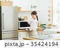 主婦(キッチン) 35424194