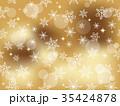 雪 結晶 背景のイラスト 35424878