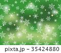 雪 結晶 背景のイラスト 35424880