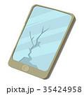 壊れた 壊れる スクリーンのイラスト 35424958