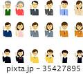 家族 夫婦 3世代のイラスト 35427895