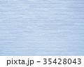 背景素材 レンガ 壁の写真 35428043
