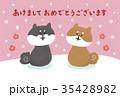2018年賀状 仲良し柴犬(ピンク) 35428982
