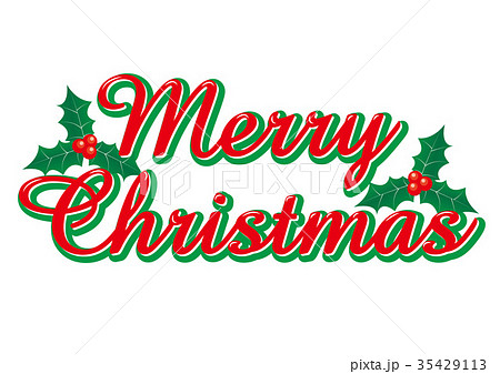 赤い筆記体のメリークリスマスのロゴ ヒイラギのイラスト 柊|Merry Christmas logo