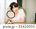 女性 ミドル 髪の写真 35429355