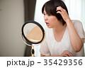 女性 ミドル 髪の写真 35429356