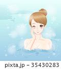 お風呂 浴室 風呂のイラスト 35430283