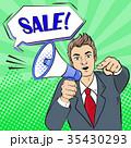 ビジネスマン 会社員 コミックのイラスト 35430293
