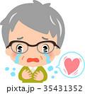 感動 泣く シニアのイラスト 35431352