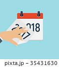 カレンダー 暦 ベクトルのイラスト 35431630