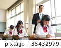 中学生 授業 人物の写真 35432979