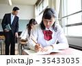 中学生 授業 人物の写真 35433035