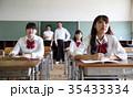 女子学生 35433334