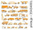 工事 機器 ベクトルのイラスト 35434001