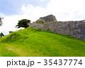世界遺産 グスク 沖縄の写真 35437774