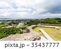 世界遺産 グスク 沖縄の写真 35437777