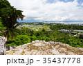 世界遺産 グスク 沖縄の写真 35437778