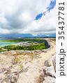 世界遺産 グスク 沖縄の写真 35437781