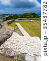 世界遺産 グスク 沖縄の写真 35437782