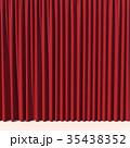 カーテン ステージ 舞台のイラスト 35438352