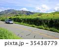 阿蘇パノラマライン 坊中線 ドライブの写真 35438779