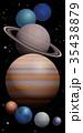ソーラー 太陽 系のイラスト 35438879