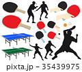 卓球のイラストセット 35439975