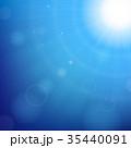空 ブルー 青のイラスト 35440091