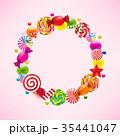 Candy Ball 35441047