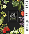 Watercolor menu template 35441321
