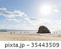 稲佐の浜 砂浜 太陽の写真 35443509