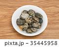 貝 生 浅蜊の写真 35445958
