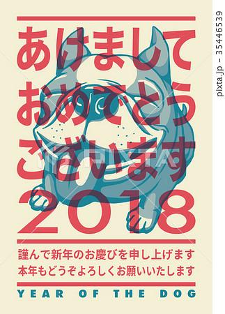 2018年賀状テンプレート_フレンチブルドッグ_あけおめ_日本語添え書き付き