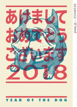 2018年賀状テンプレート_フレンチブルドッグ_あけおめ_添え書きスペース空き