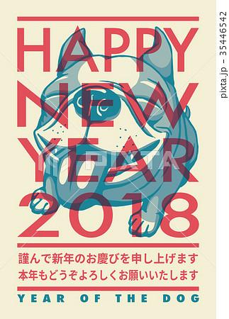 2018年賀状テンプレート_フレンチブルドッグ_HNY_日本語添え書き付き