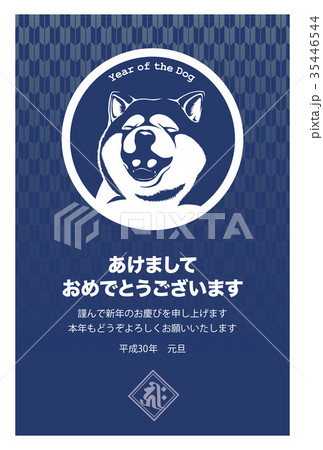 2018年賀状テンプレート_柴犬マーク_あけおめ_日本語添え書き付き