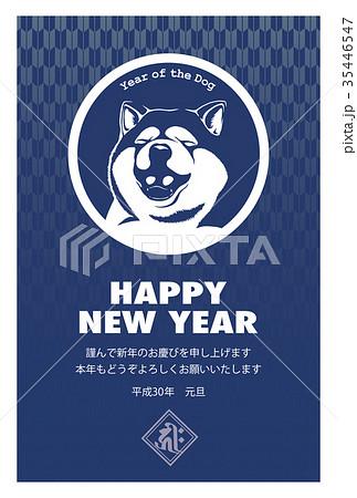 2018年賀状テンプレート_柴犬マーク_HNY_日本語添え書き付き