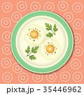 たまご 卵 玉子のイラスト 35446962
