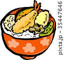 天丼 丼 和食のイラスト 35447646