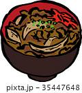牛丼 35447648