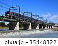 台風一過の多摩川 35448322