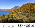紅葉 山 秋の写真 35448610