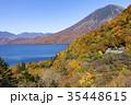 紅葉 山 秋の写真 35448615