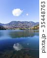 湯ノ湖02 35448763